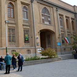 Tehran's Post and Communications Museum