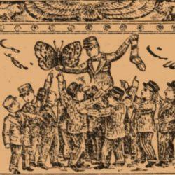 تبلیغات تجاری دوران سلطنت رضا شاه